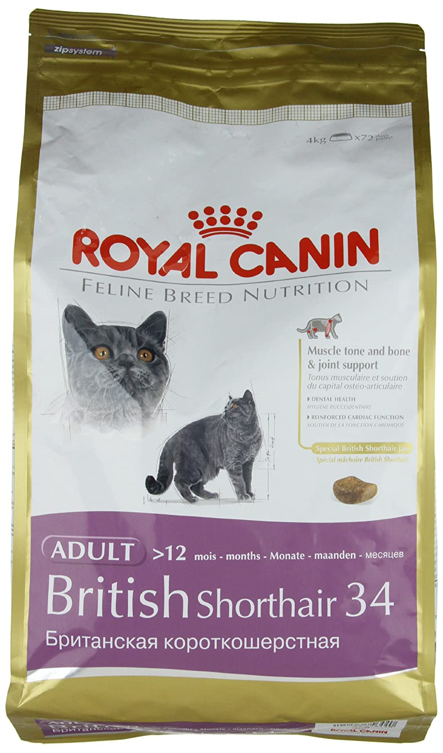 British cat food