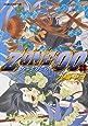 ZONE‐00 第9巻 (あすかコミックスDX)