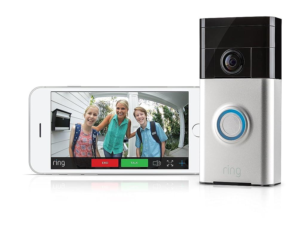 Ring Wi-Fi Enabled Video Doorbell in Satin Nickel