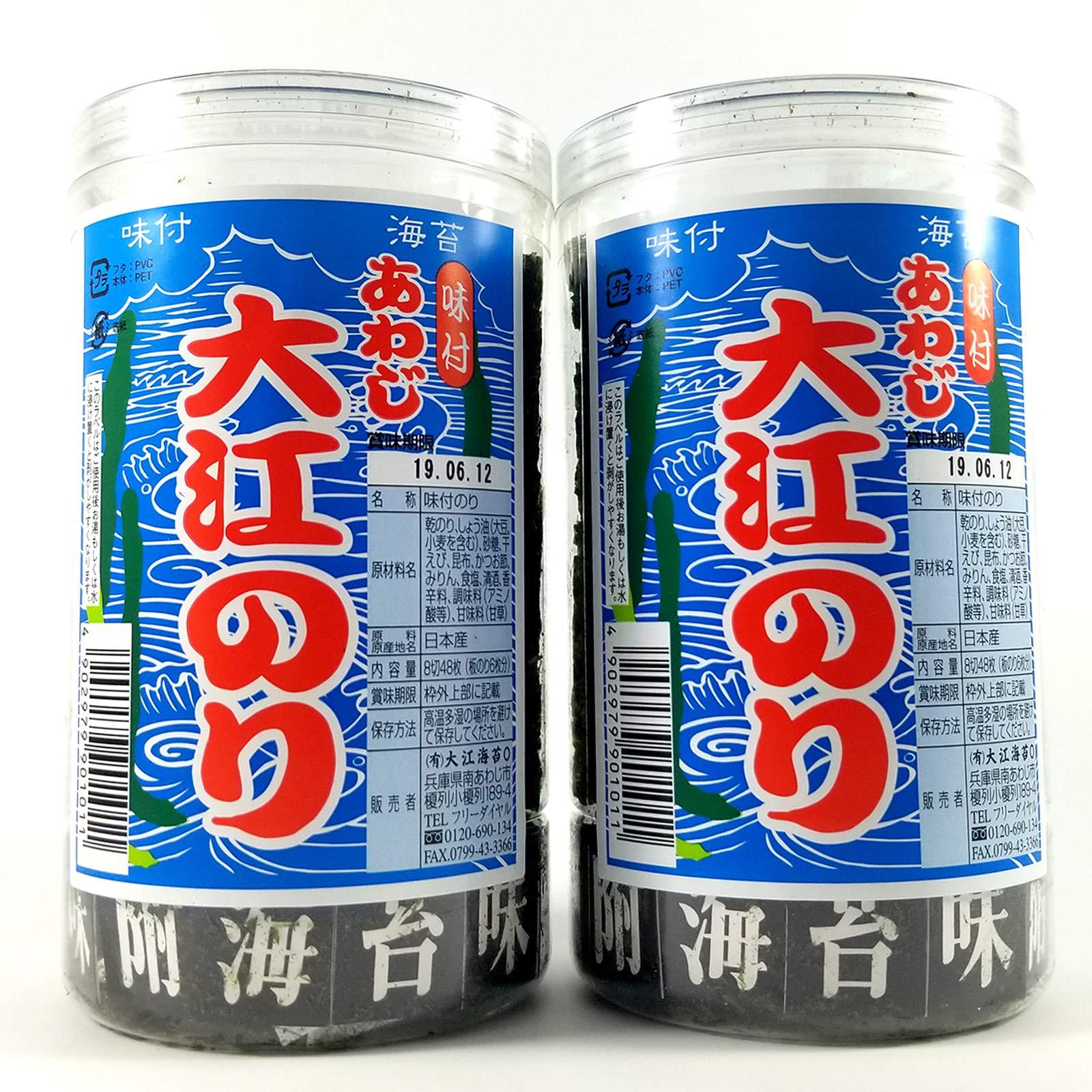 DOUNGURI Awaji Oe Nori - Organic Natural Gluten Free Seaweed Strip Sheets Snack Pack with Sea Salt and Kelp I 48 Counts I Crispy, Flavorful, Low Calorie, Healthy, Vegan, No MSG (2) by Dounguri (Image #2)
