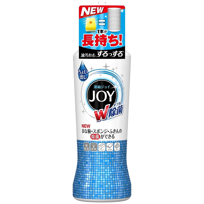 除菌ジョイコンパクト食器用洗剤