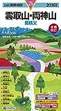山と高原地図 雲取山・両神山 2016 (登山地図   マップル)