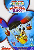 Mickey Mouse Clubhouse: Mickey and Donald's Big Balloon Race [DVD]