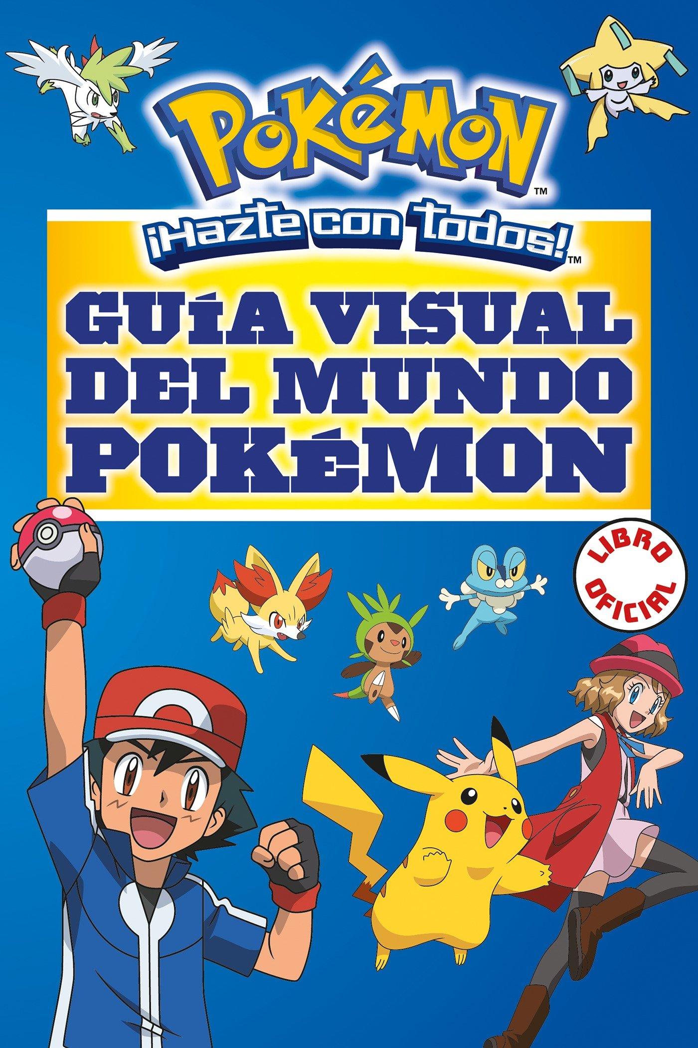 Guía visual del mundo Pokemon/Pokemon Visual Companion (Pokémon) (Spanish Edition)
