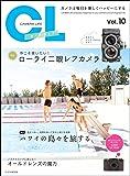カメラ・ライフVOL.10 (玄光社MOOK)