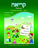 Kriah Fluency Pyramid Reading- Set 1