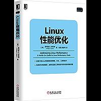 Linux性能优化 (Linux/Unix技术丛书)
