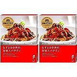 ピエトロ 洋麺屋ピエトロ パスタソース なすとひき肉の辛味スパゲティ 2個セット