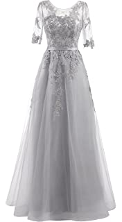 435ca825088 GESELLIE Women s Appliques Embroidered Half Sleeve Tulle Formal Prom Long  Dress