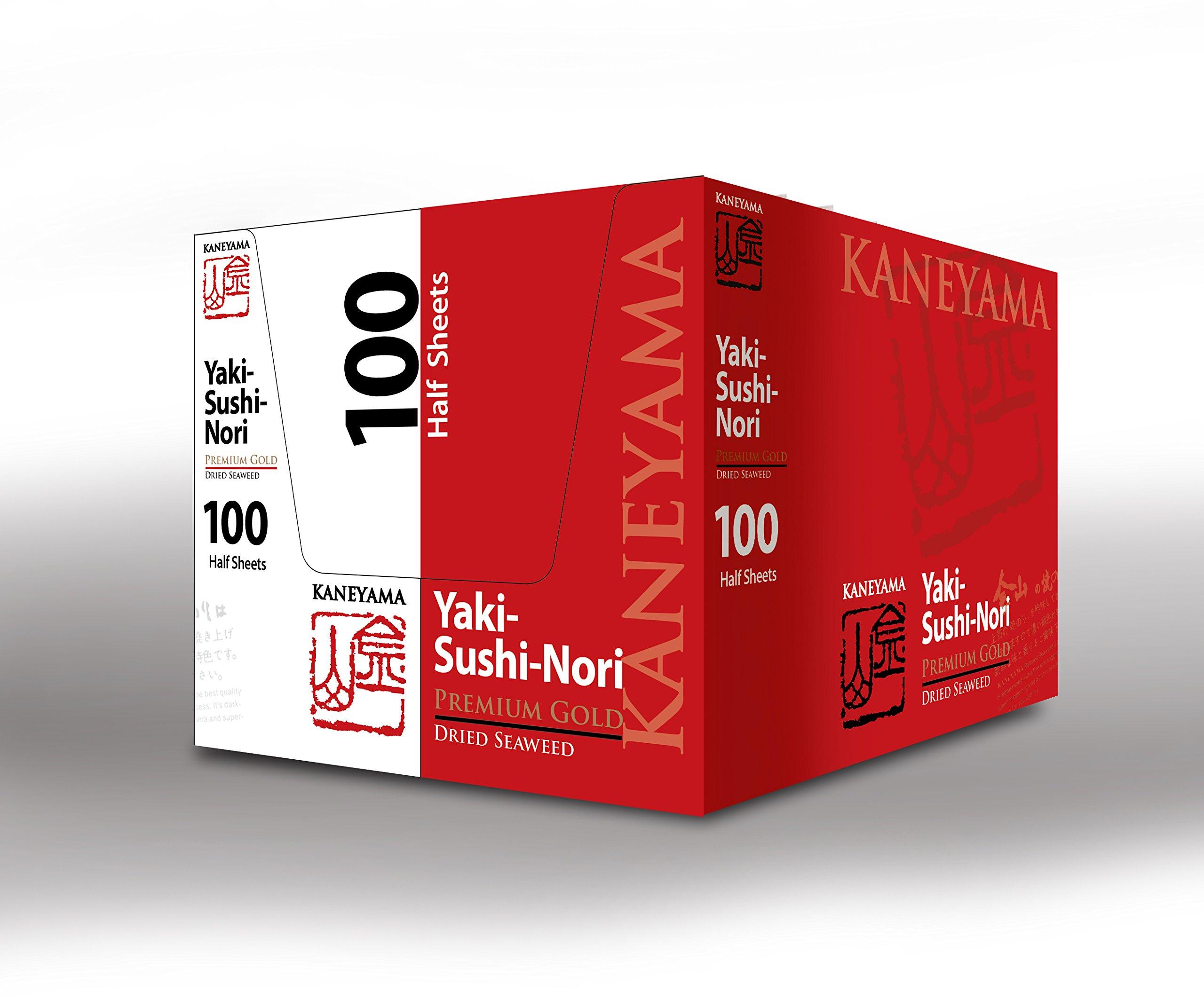 Kaneyama Yaki Sushi Nori / Dried Seaweed (Vacuum-packed/re-sealable), Premium Gold Grade (Half Size 100 Sheets 10 Packs) by Kaneyama (Image #5)