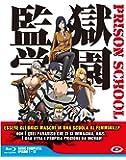 Prison School - The Complete Series Box (Eps 01-12) (3 Blu-Ray)