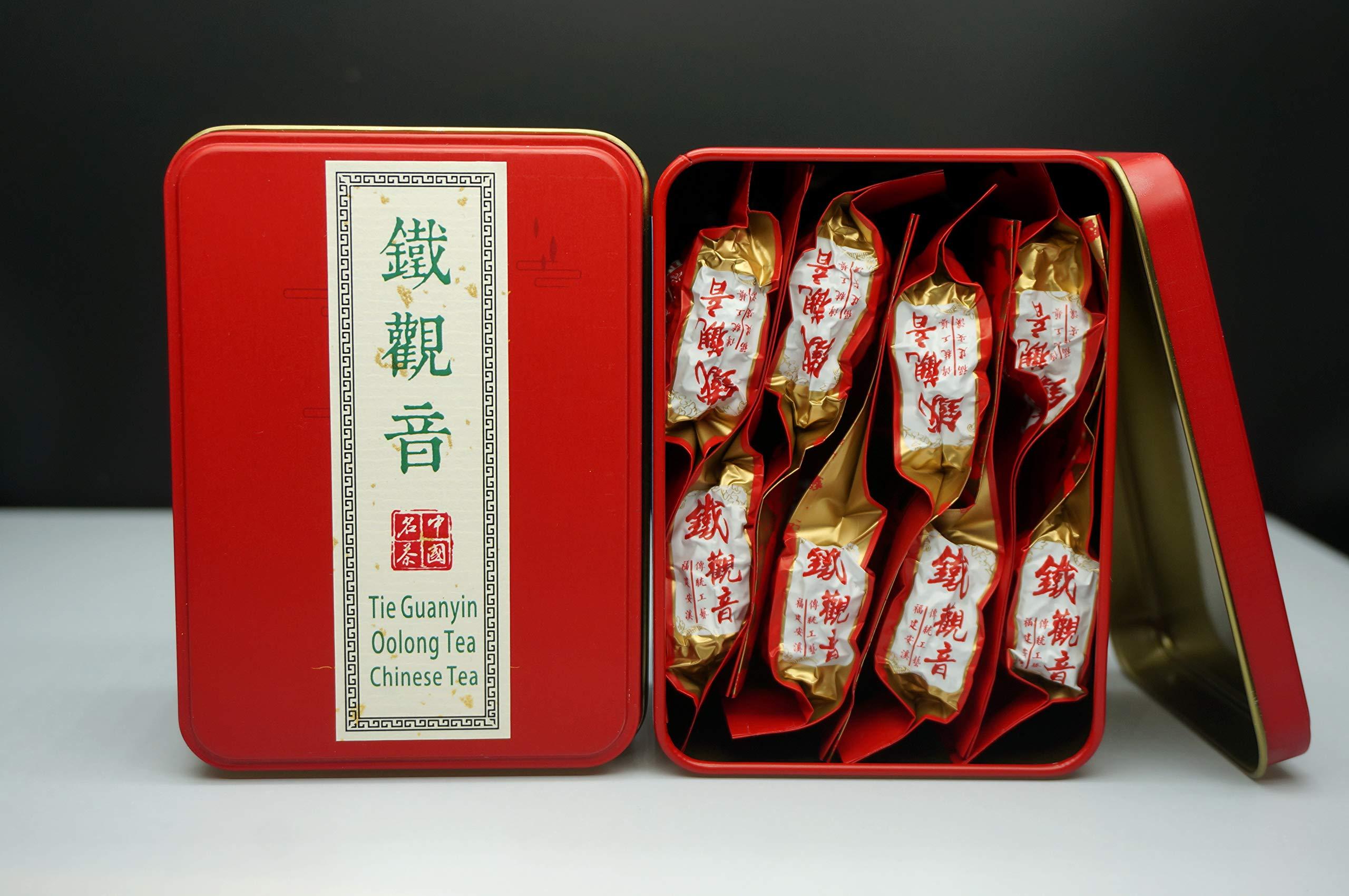 Tie GuanYin.Tieguanyin Tea.Oolong Tea.Chinese Tea.Green Tea.Anxi Oolong Tea.Tie GuanYin Oolong Tea.Tea Box.铁观音.乌龙茶.茶叶.