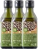 エキストラバージン ヘンプシードオイル (麻の実油) 3本セット 低温圧搾一番搾り エコフレンドリーフード First Squeeze Extra virgin Hemp Seed Oil (Cold Pressed and Unrefined) ECO Friendly Food