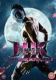 Hk: Forbidden Superhero [DVD]