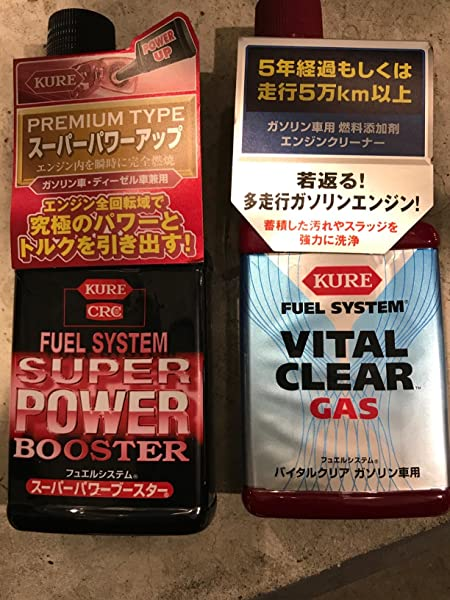KURE-呉工業-Automotive-Additives-2112