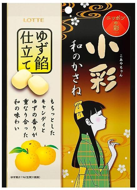 Lotte peque?a Aya (bolsa) de la suma apilados Yuzu pasta de jud