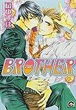 BROTHER (GUSH COMICS)