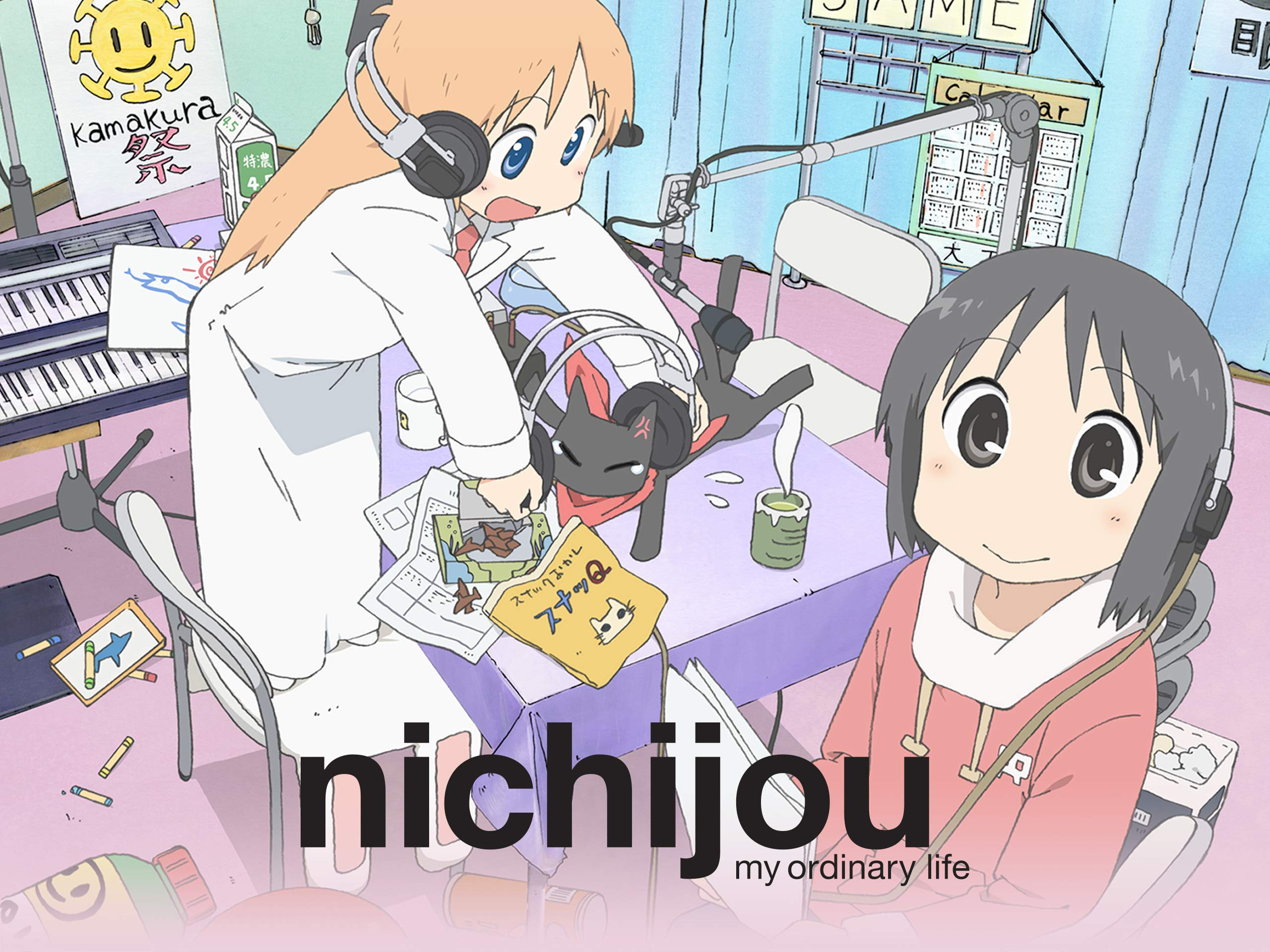 Watch Nichijou - My Ordinary Life | Prime Video