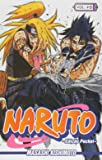 Naruto Pocket - Volume 40