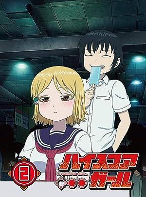ハイスコアガール DVD