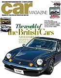 car MAGAZINE (カーマガジン) 2020年1月号 Vol.499【別冊付録:カレンダー】