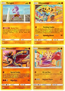 Sun Moon Lost Thunder 3 Rare Card LOT Evolution Set LITWICK LAMPENT CHANDELURE
