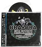 【外付け特典あり】 BRA★BRA FINAL FANTASY VII BRASS de BRAVO with Siena Wind Orchestra (コースター Tver.)