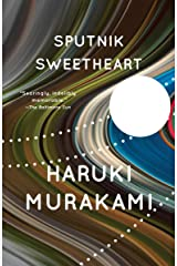 Sputnik Sweetheart (Vintage International) Kindle Edition