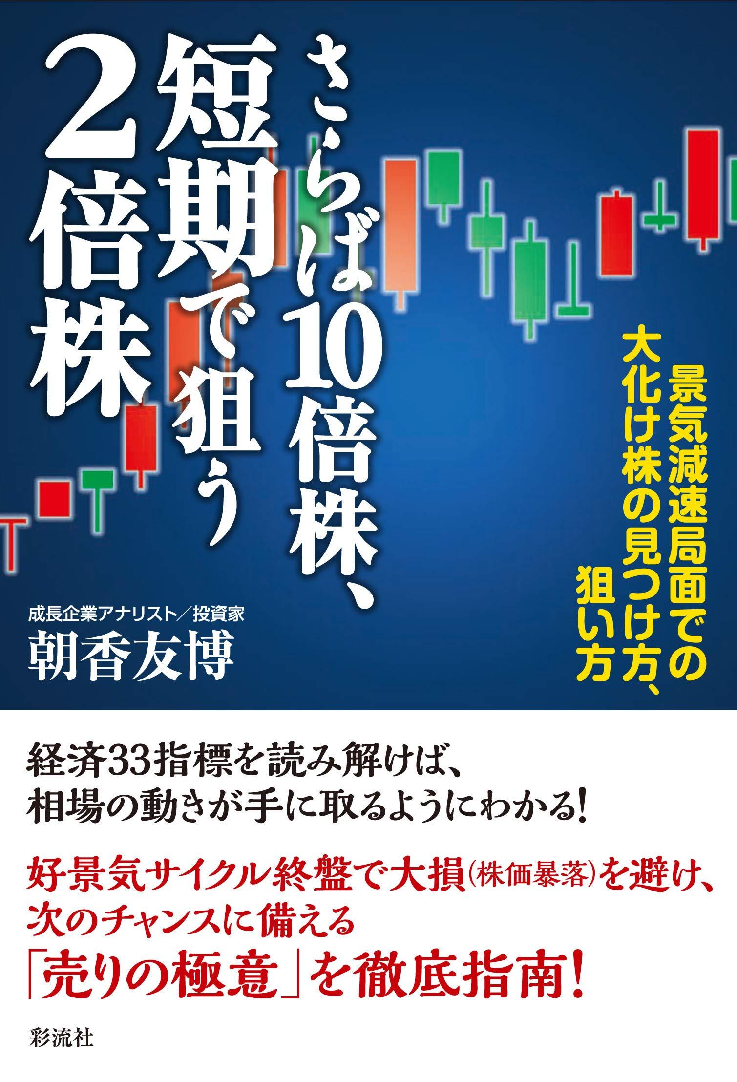 明日 の 狙い 目 株 【明日株】明日の日経平均株価予想 2020年12月7日(月)