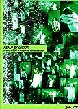 KENJI SAWADA 祝・2000年正月大運動会 [DVD]