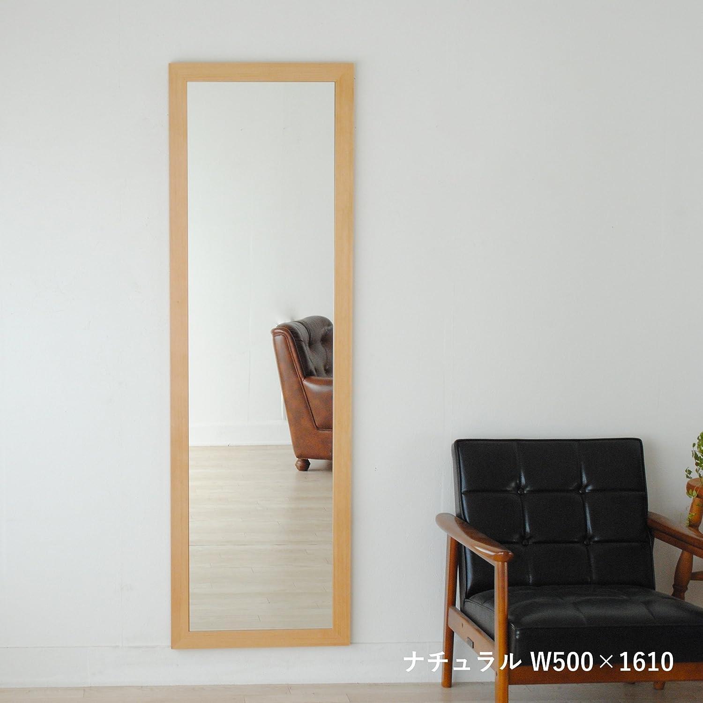 SENNOKI アンティーク調 全身 鏡 姿見 壁掛け ウォールミラー ナチュラル 日本製 木製 50cm×161cm B076BGJJ1P
