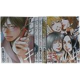 モテキ 1-4.5巻コミックセット (イブニングKC)