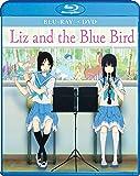 リズと青い鳥 DVD + Blu-ray 並行輸入品