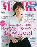MORE(モア) 付録なし版 2015年 09 月号 [雑誌]: MORE(モア) 増刊