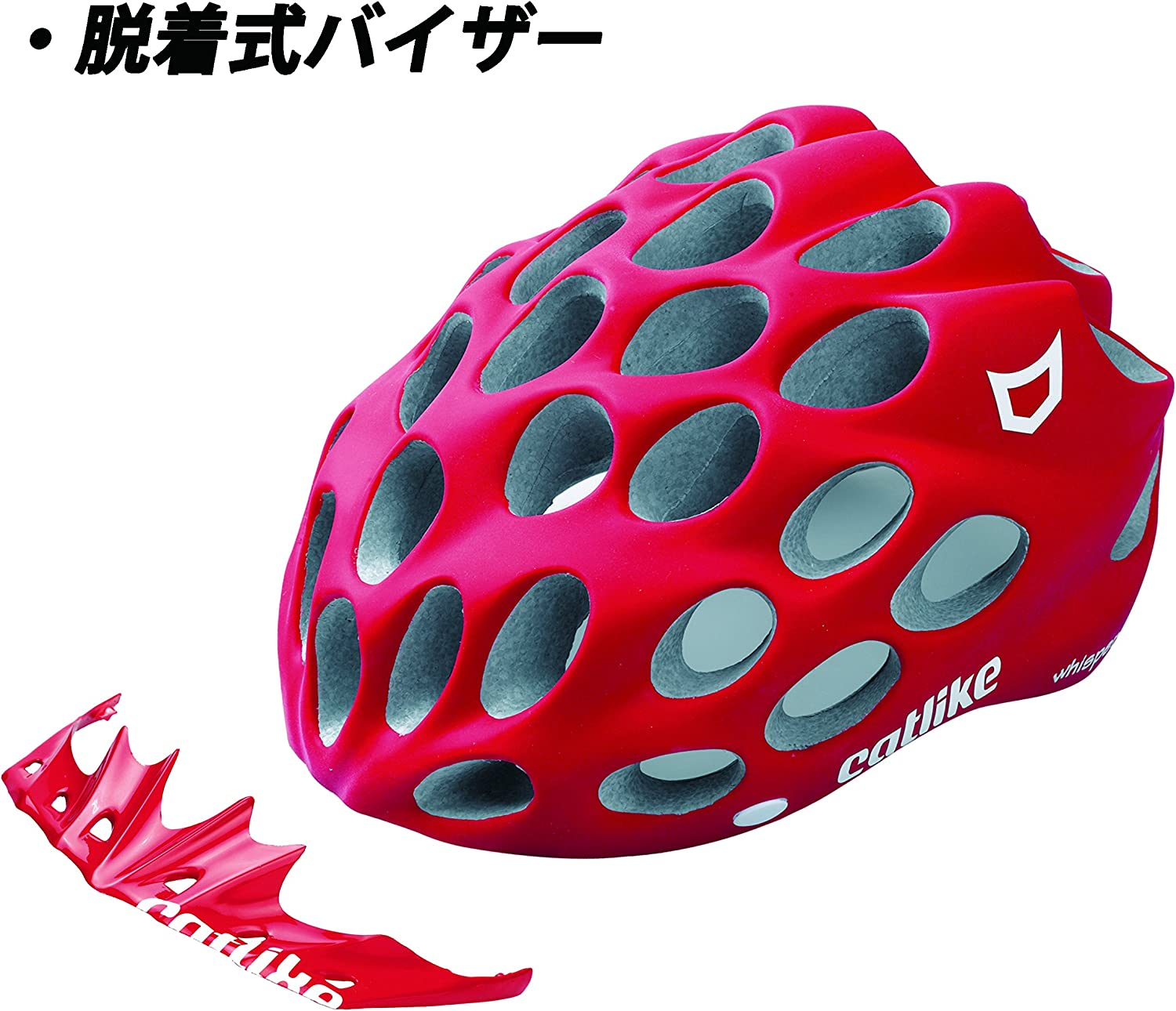Catlike Whisper - Casco de whisper, color blanco y rojo: Amazon.es ...