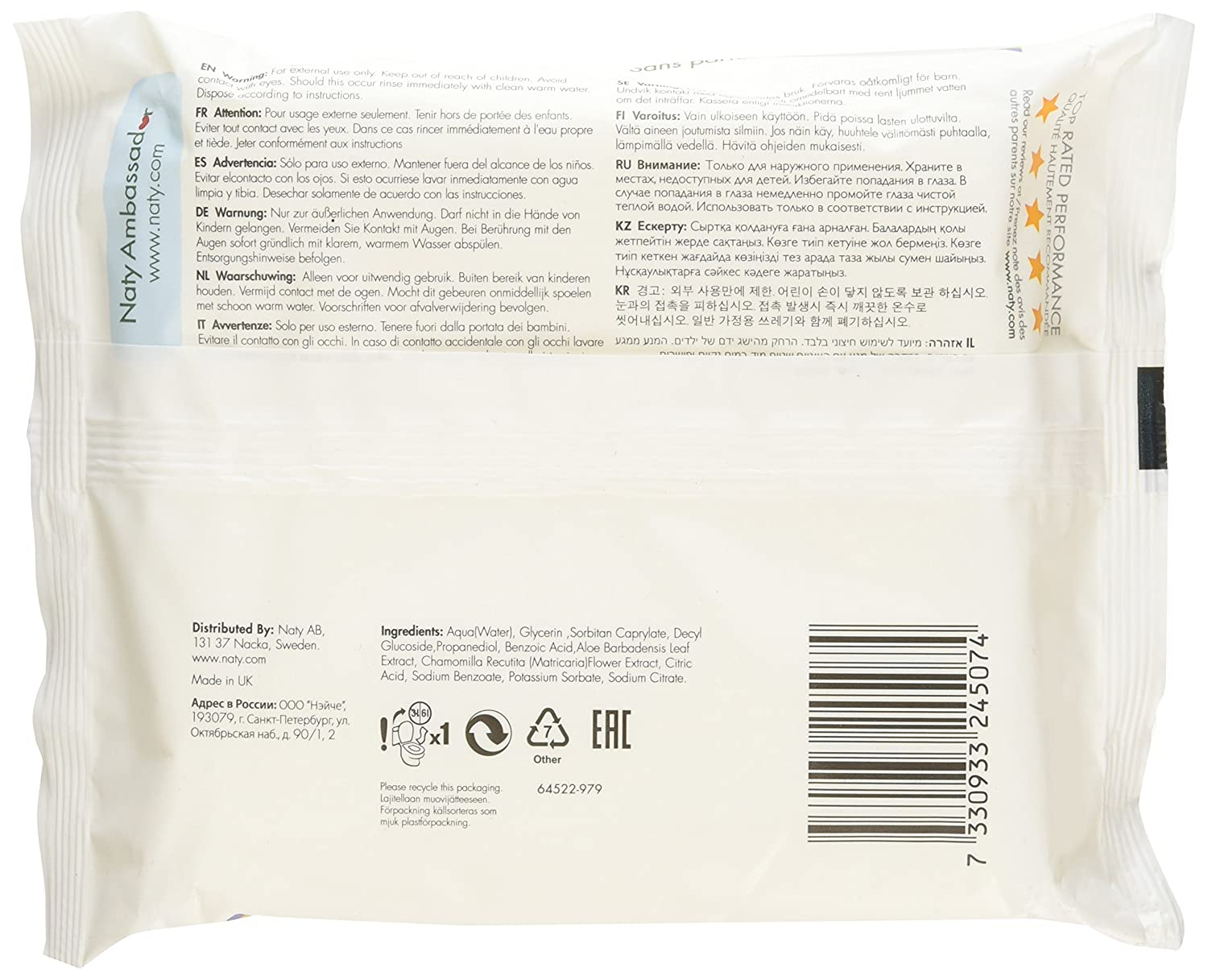 Amazon.com: Naty Eco-Sensitive Toddler Wipes - Resealable Top - 42 ct: Health & Personal Care