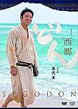 西郷どん 完全版 第弐集 DVD