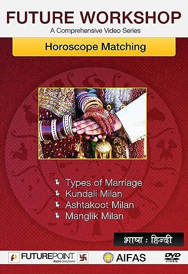 best online matching kundli in marathi for marriage