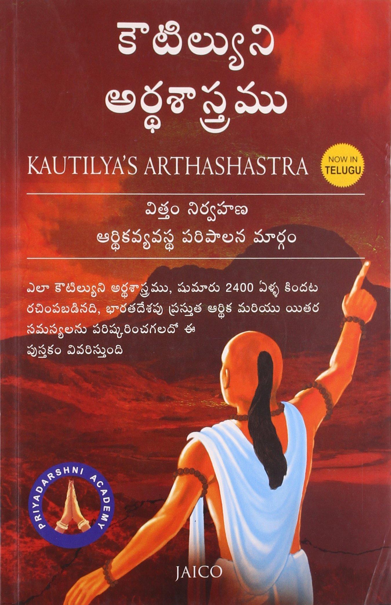 Stock Market Books In Telugu Pdf
