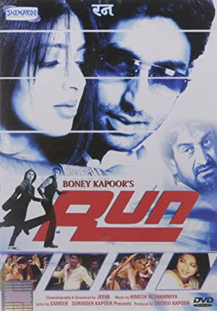 Run movie abhishek bachchan free download.