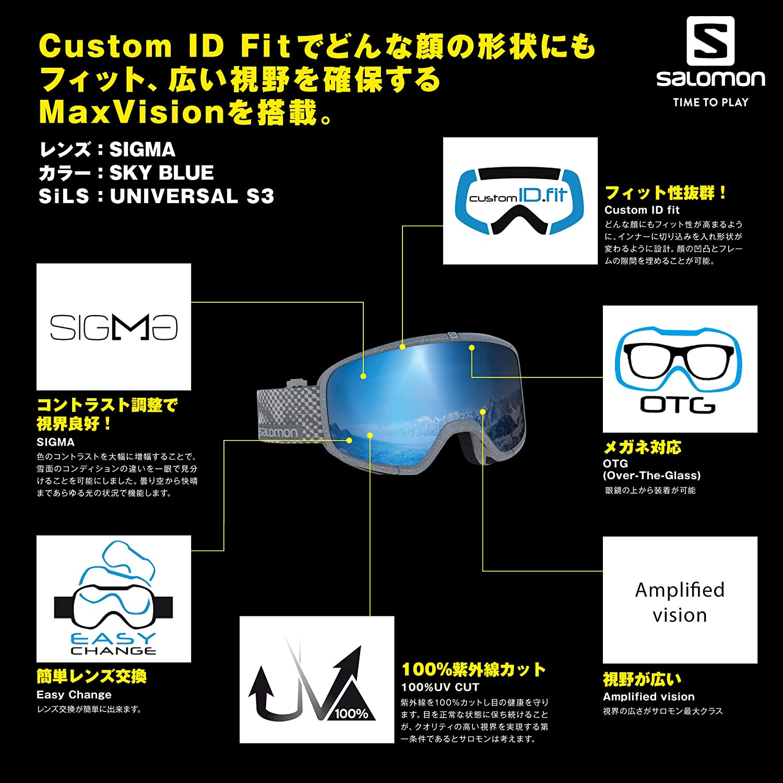 SALOMON Four Seven Sigma 2020 Gafas de esqu/í
