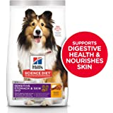 Hill's Science Diet Adult Sensitive Stomach & Skin, Chicken Meal & Barley Recipe Dry Dog Food, 1.8 kg