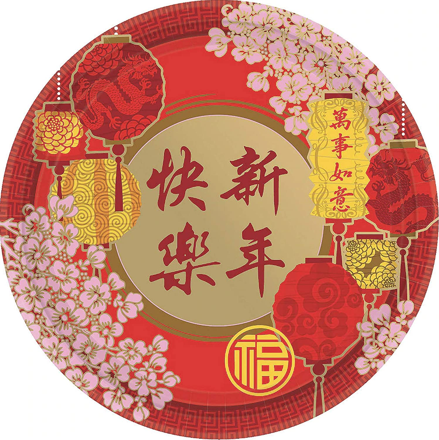 Amscan 591347 Chinese New Year Blessing Plates, 10 1/2
