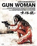 女体銃 ガン・ウーマン[Blu-ray]