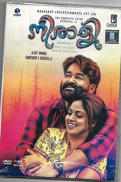 Amazon in: Buy Neerali Malayalam DVD ( All Regions English Subtitles