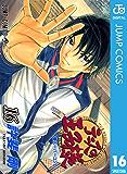 テニスの王子様 16 (ジャンプコミックスDIGITAL)