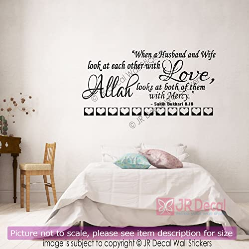 islamic husband wife quote islamic wall stickers love quote wall