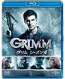 GRIMM/グリム シーズン4 ブルーレイ バリューパック [Blu-ray]