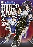 BUGS LAND 4 (ビッグコミックス)