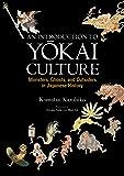 An Introduction to Yokai Culture